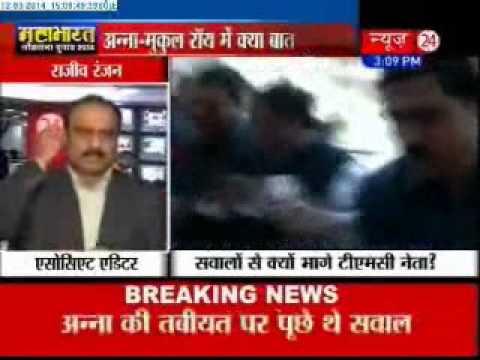 Trinamool leader Mukul Roy ignores Media
