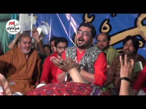 Manqabatkhawan Mir Hsaan Mir | Jashan 6 Shaban 2018 | Imambargah SHah Yousaf Gardez Multan