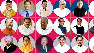 CURRENT CHIEF MINISTERS OF INDIA 2018   INDIAN STATES AND CHIEF MINISTERS LIST 2018