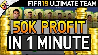 BESTER TRADING TIPP IN FIFA 19 - 50K in 1 Minute gemacht