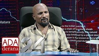 INSIGHT | EP 122 : Kumar Gunarathnam (02)