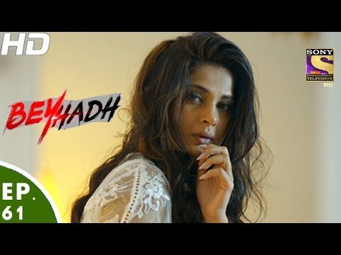 Beyhadh - बेहद - Episode 61 - 3rd January, 2017 thumbnail