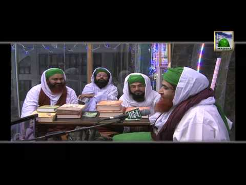 Madani Muzakra Clip - Masjid Me Music Ki Ringtone (mobile) video