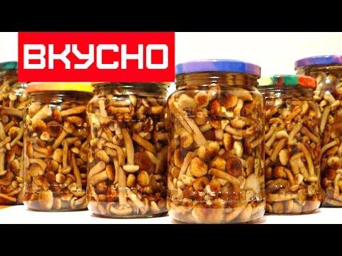 МАРИНОВАННЫЕ ОПЯТА НА ЗИМУ   /   Marinated mushrooms in the winter