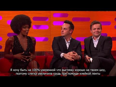 The Graham Norton Show with Ant & Dec, Jamie Dornan, Aaron Paul, Naomi Campbell (русские субтитры)