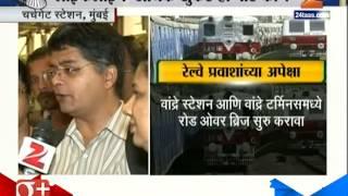 Mumbai : Churchgate Railway Station People Expectation From Railway Budget