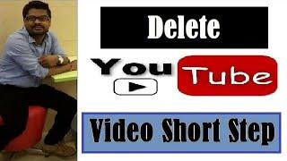 delete youtube video short steps