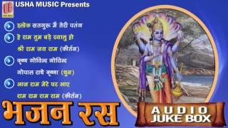 Top 4 !! Beautiful Bhakti Geet || JukeBox !! Anil Hanslas Bhaiya Ji || Full Songs #Bhajans