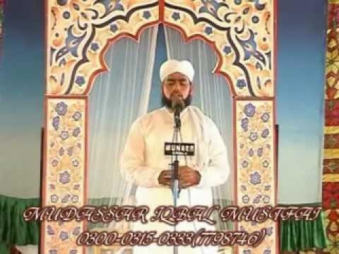 Kuch Nahi Mangta Shahon Se Ye Sheda Tera By Mudassar Iqbal Mustfai Trigri Gujranwala video