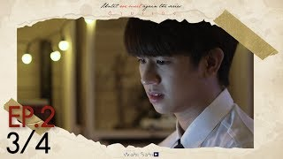 [Official] Until We Meet Again | ด้ายแดง Ep.2 [3/4]