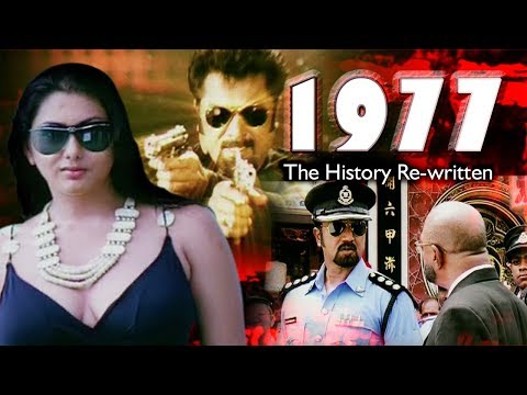 1977 - The History Re-Written | Full Movie | Sarath Kumar | Namitha |  Hindi Dubbed Movie