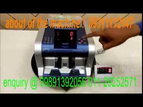 Crusader Lite New Best Price Cash Counting Machine | Delhi | Noida