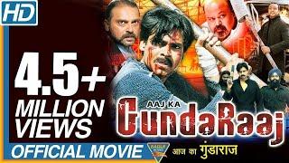 Aaj Ka Gundaraj (Balu) Hindi Full Movie || Pawan Kalyan, Shriya, Neha Oberoi || Eagle Hindi Movies