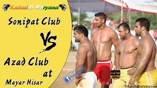 Sonipat Club Vs Azad Club Final Match at Mayar Hisar