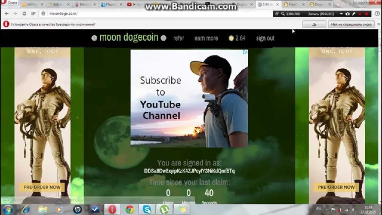 Dogecoin краны Как заработать догекоины - YouTube