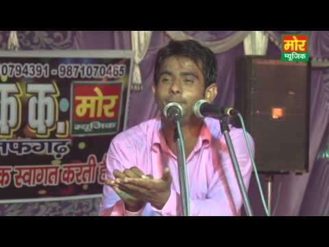 Maa Ka Raj Na Baap Ki, Amit Malik, Mor Music Company, Kutub Vihar Copitition Delhi video