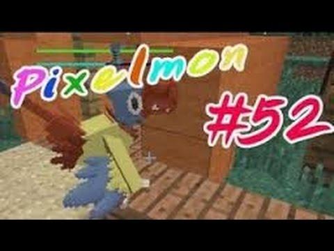 MineCraft Mod Pixelmon Online #52 บัคขั้นเมพ   YouTube