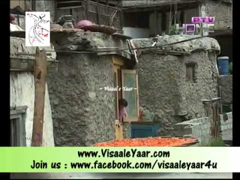 Urdu Documentary( Hunza Nagar Pakistan)by Visaal video