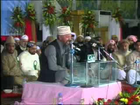 Qari Karamat Ali Naeemi In Faisal Mosque Milaad Islamabad .flv video