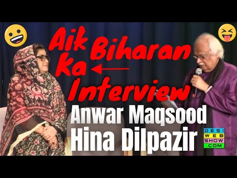 Episode 58 - Jan 10, 2014 - Anwar Maqsood & Hina Dilpazeer video