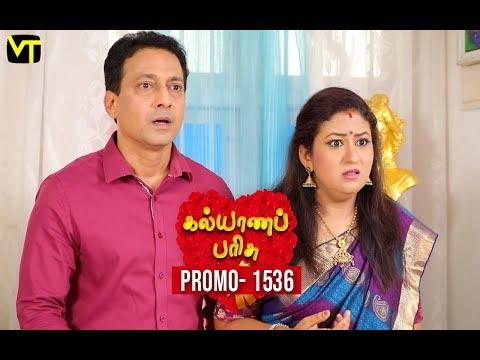 Kalyana Parisu Promo 23-03-2019 Sun Tv Serial  Online