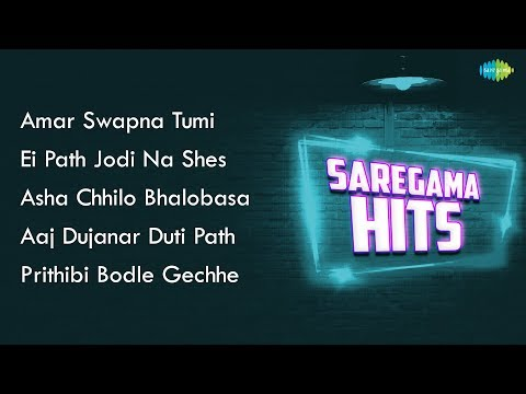 Amar Swapna Tumi | Ei Path Jodi | Asha Chhilo Bhalobasa | Aaj Dujanar Duti | Prithibi Bodle Gechhe