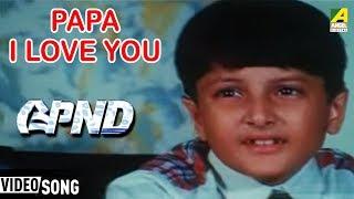 Papa I Love you | Bengali Movie Kid's Song | Monali Thakur