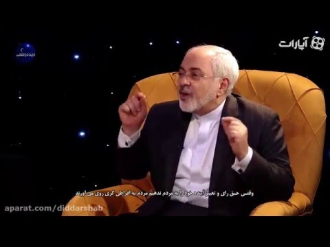 Message to European and American People. | Mohammad Javad Zarif