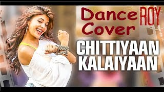 dance on chittiyan kallaiyan ve