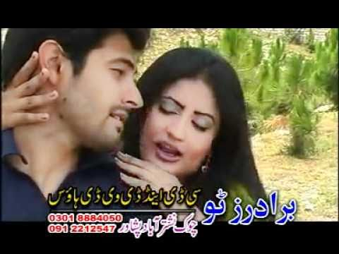 New Pashto Song Nazia Iqbal 2010  Raza Raza video