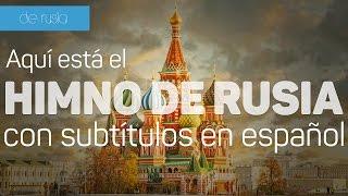 El himno de Rusia traducido al español (con subtítulos) / Russian anthem