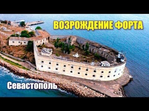 🔴 ВОЕННЫЕ ОБЪЕКТЫ КРЫМА. КОНСТАНТИНОВСКАЯ БАТАРЕЯ. ДО И ПОСЛЕ РЕКОНСТРУКЦИИ. Севастополь.Крым