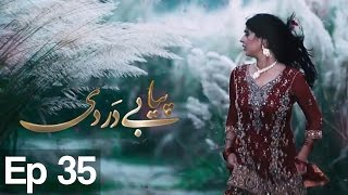 Piya Be Dardi Episode 35