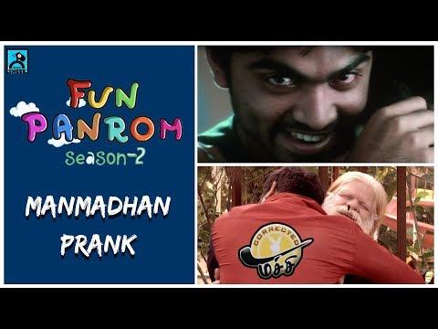 Manmadhan Prank | Fun panrom | Black Sheep thumbnail