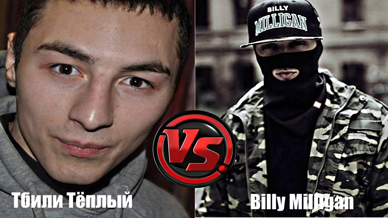 Русский рэп Vnuk Тбили Теплый  Ц А О