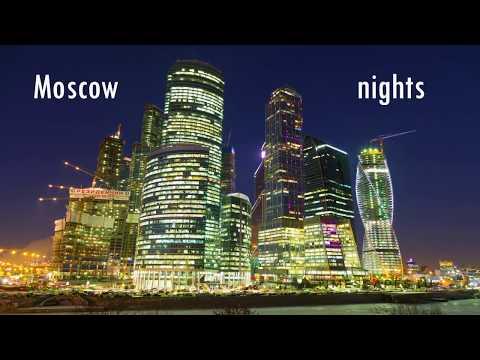 Таймлапс Ночная Москва / Moscow Nights Timelapse