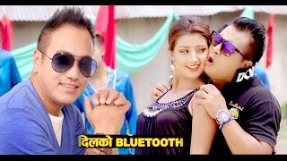 Dilko Bluetooth - Ramji Khand & Yamuna Khadka Shila | Hot Dohori Video 2016