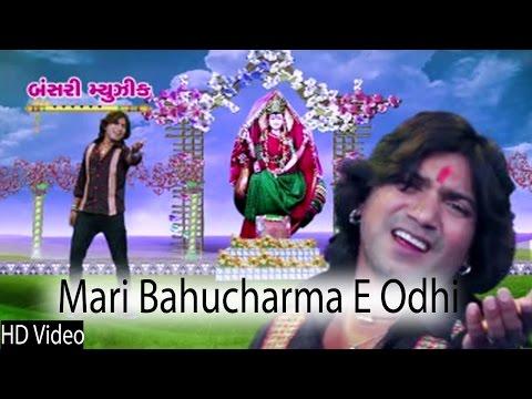 Vikram Thakor And Mamta Soni Gujarati Live Program Mari Bahucharma E Odhi video