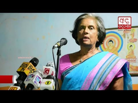 chandrika questions |eng