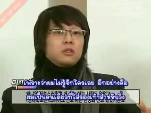 Thaisub 2008 03 01 OBS TV Weekly Variety Show Part 1-2