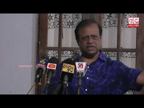 slfp never agreed fo|eng