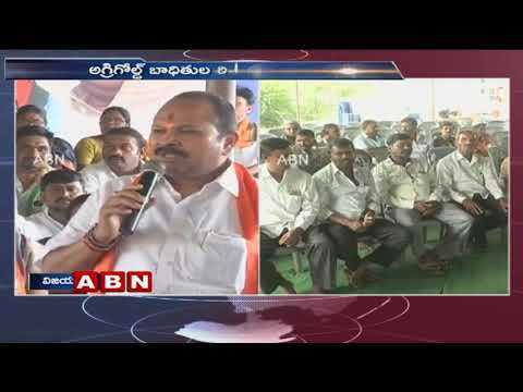 AP BJP President Kanna Laxminarayana speech at Guntur | Agri Gold victims Protest | ABN Telugu