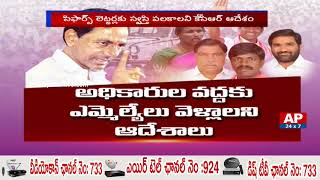 CM KCR Serious Class to TRS MLAs in Telangana | AP24x7