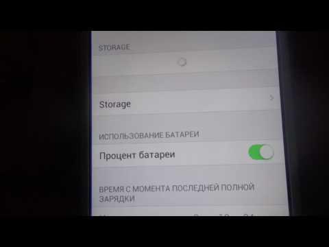 копия Айфон 6 хлам с полным отсутствием памяти,но мы нашли решение