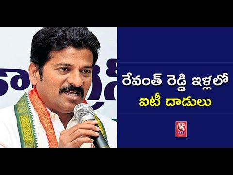 IT Raids On Congress Leader Revanth Reddy Houses | Cash For Vote Scam | Hyderabad | V6 News
