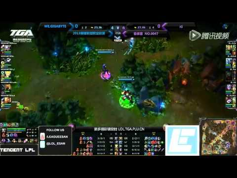 Invictus Gaming versus Team WE (Tencent LPL week 2)