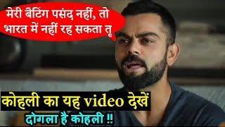 Virat Kohli asks fan to leave India, if he don't like his batting. Gets trolled