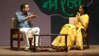 Supriya Sule On Navi Pidhi Nave Rajya Part 10
