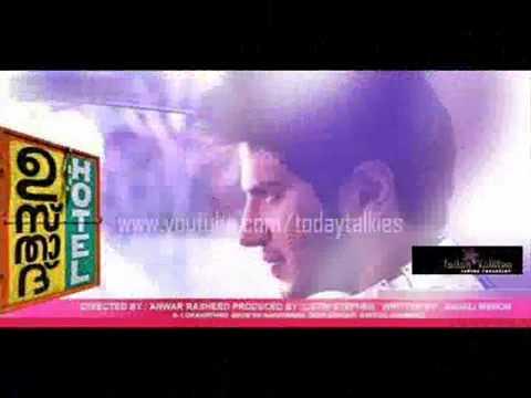 Usthad Hotel Malayalam Movie Song Vaathilil Aa Vaathilil   Youtube video