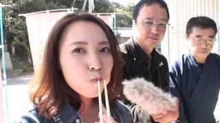 BFM791「うずしおくんGOGO!」第1話〜うずしおくんとさば棒寿司